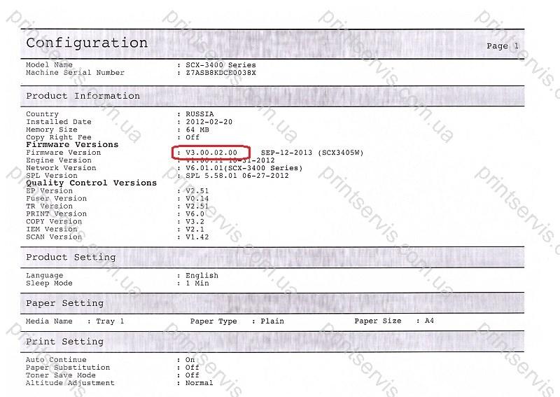 Прошивка принтеров Samsung SCX-3400 / SCX-3400F / SCX-3405 / SCX-3405F / SCX-3405W / SCX-3405FW ИНСТРУКЦИЯ ПОНИЖЕНИЕ ПРОШИВКИ